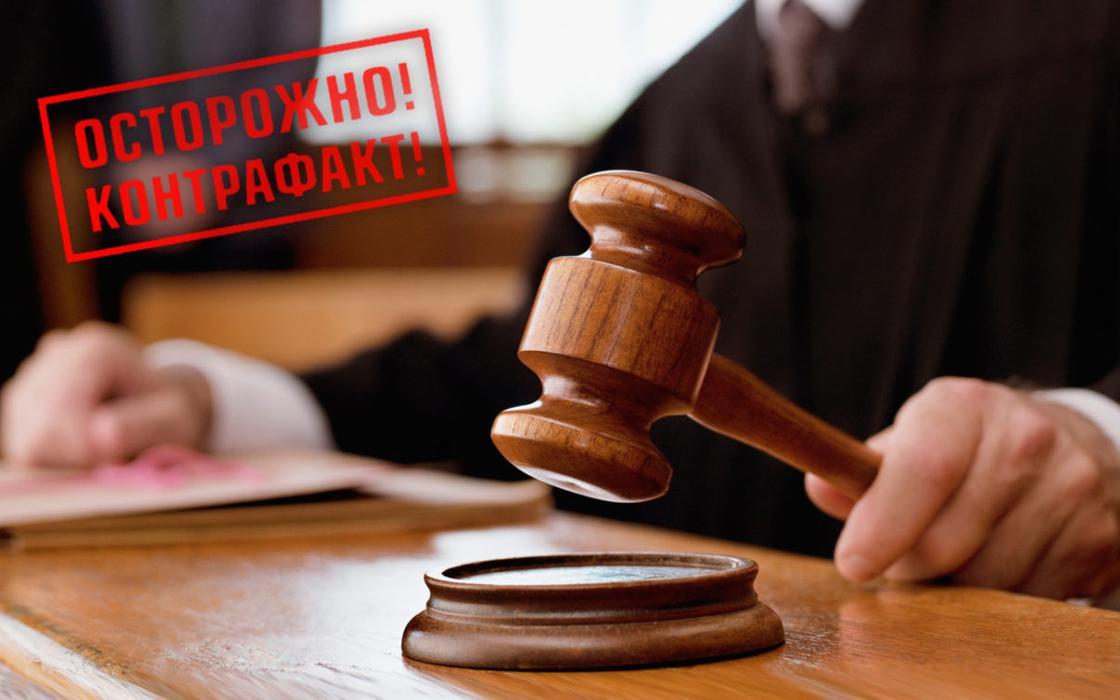 Поддельный гель для дезинфекции поставили в медучреждение Алматы в рамках госзакупа