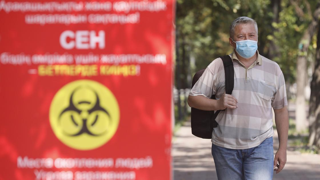 """Информация о поставке """"китайских масок с коронавирусом"""" появилась в Казнете"""