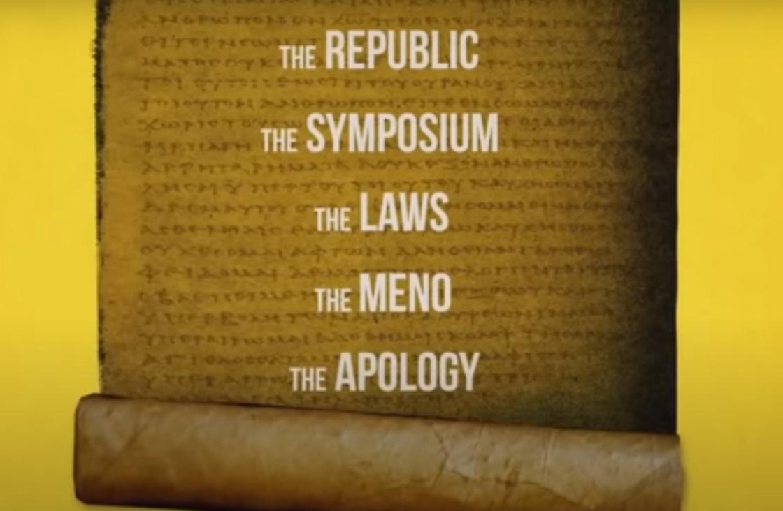 Древнегреческая рукопись, названия на английском языке