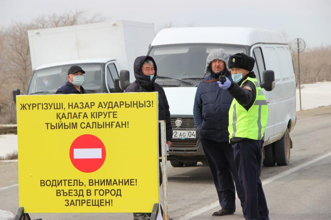 За нарушение особого режима ЧП актюбинца отправили в адмприемник