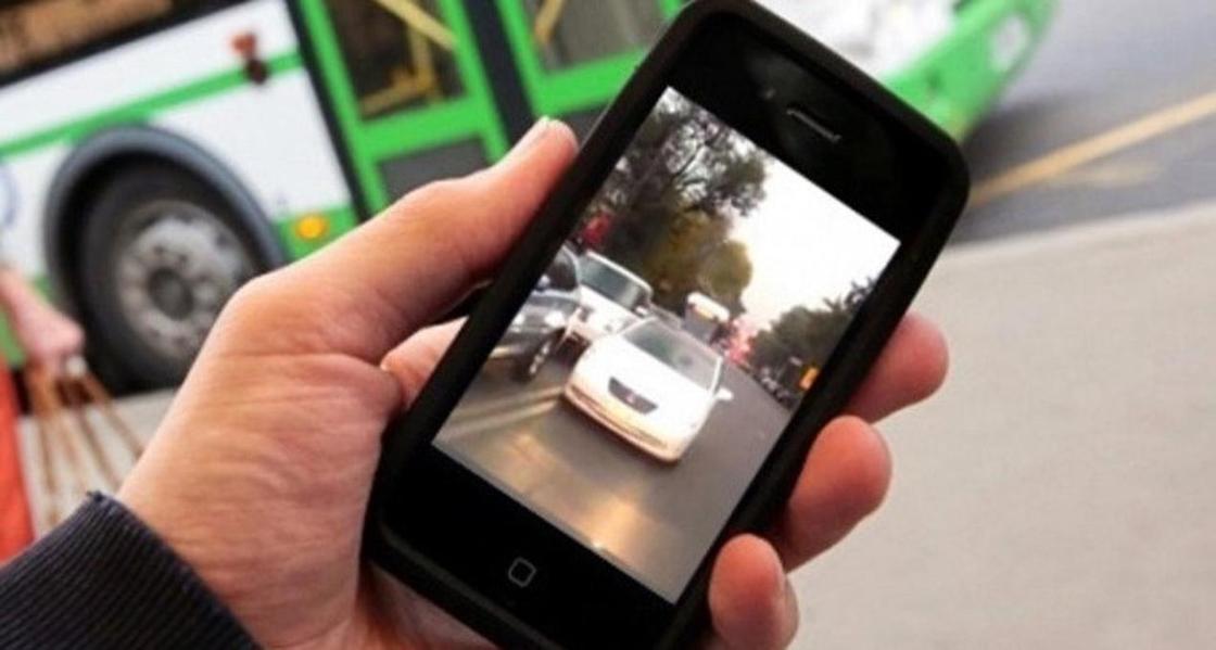 260 тысяч тенге смогут зарабатывать казахстанцы за фото и видео нарушений