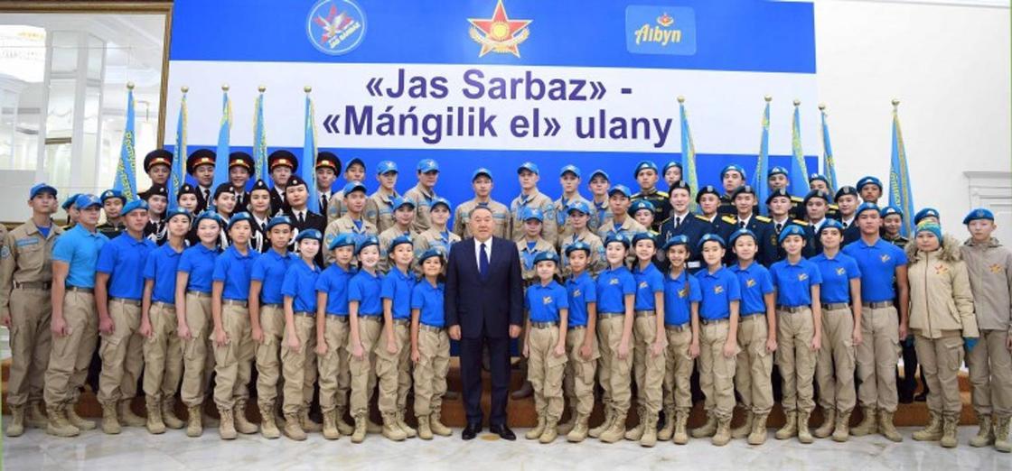 Назарбаев призвал казахстанцев вступать «Жас Сарбаз» (фото)