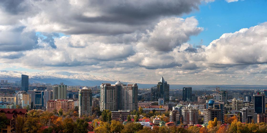 Алматы попал в рейтинг самых лучших городов для жизни