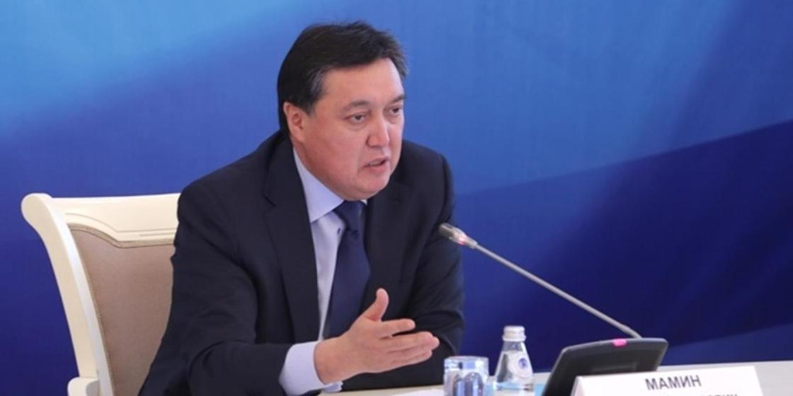 Мамин пообещал реализовать все инициативы президента