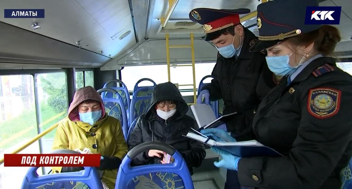 Полицейские Алматы ищут нарушителей карантина в общественном транспорте
