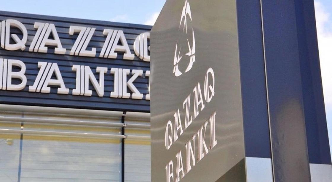 Что известно о задержанном в Германии акционере Qazaq Banki Бахыте Ибрагиме
