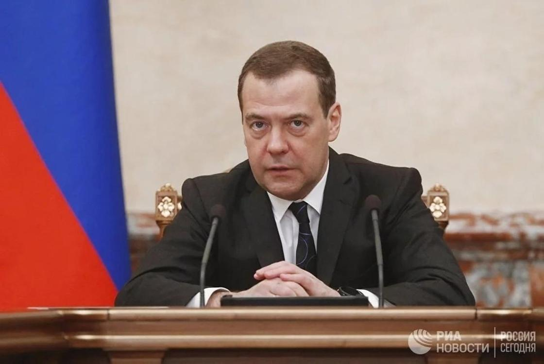 Медведев объявил состав нового правительства