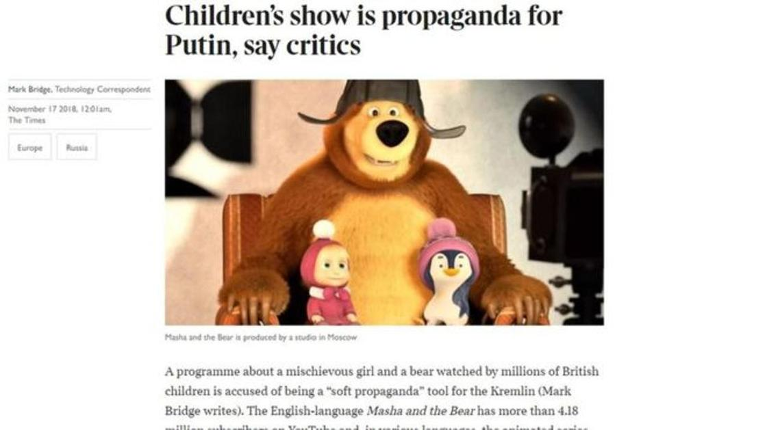 """Times назвала """"Машу и Медведя"""" путинской пропагандой. Зрители удивились"""