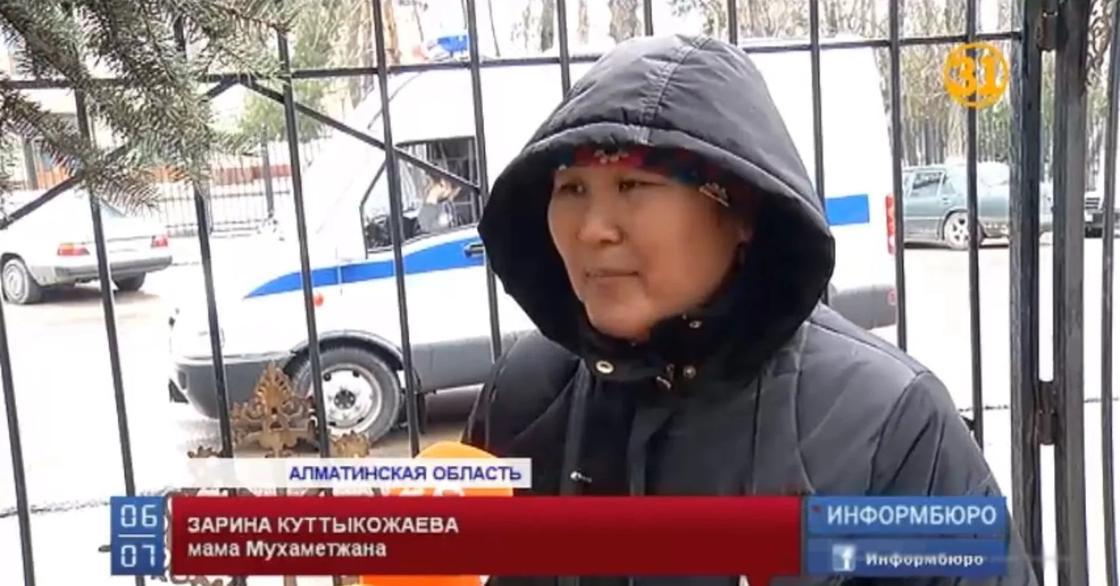 Жуткие подробности убийства мальчика в Алматинской области рассказали родители