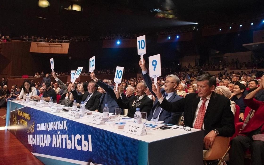 Определены главные призеры международного айтыса