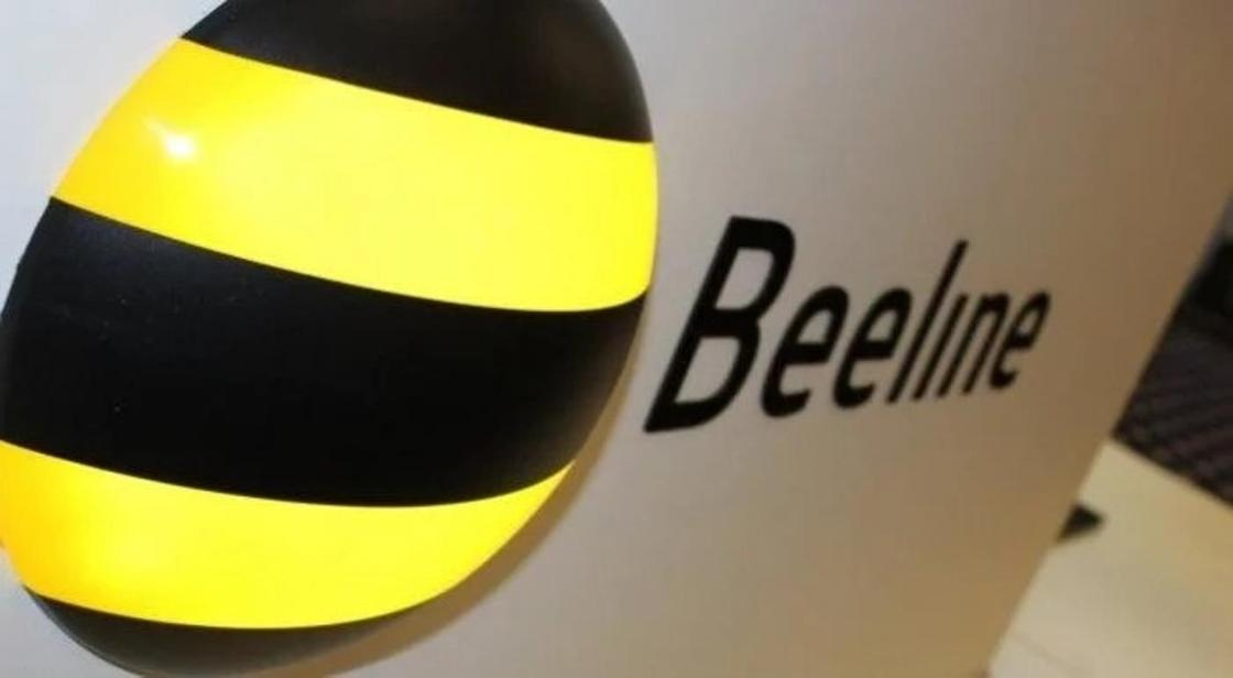 Казахстанцы массово жалуются на «обвал» Beeline