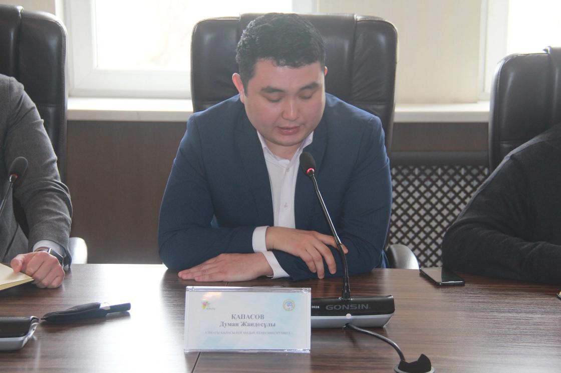 Член Общественного совета города Алматы Думан Капасов