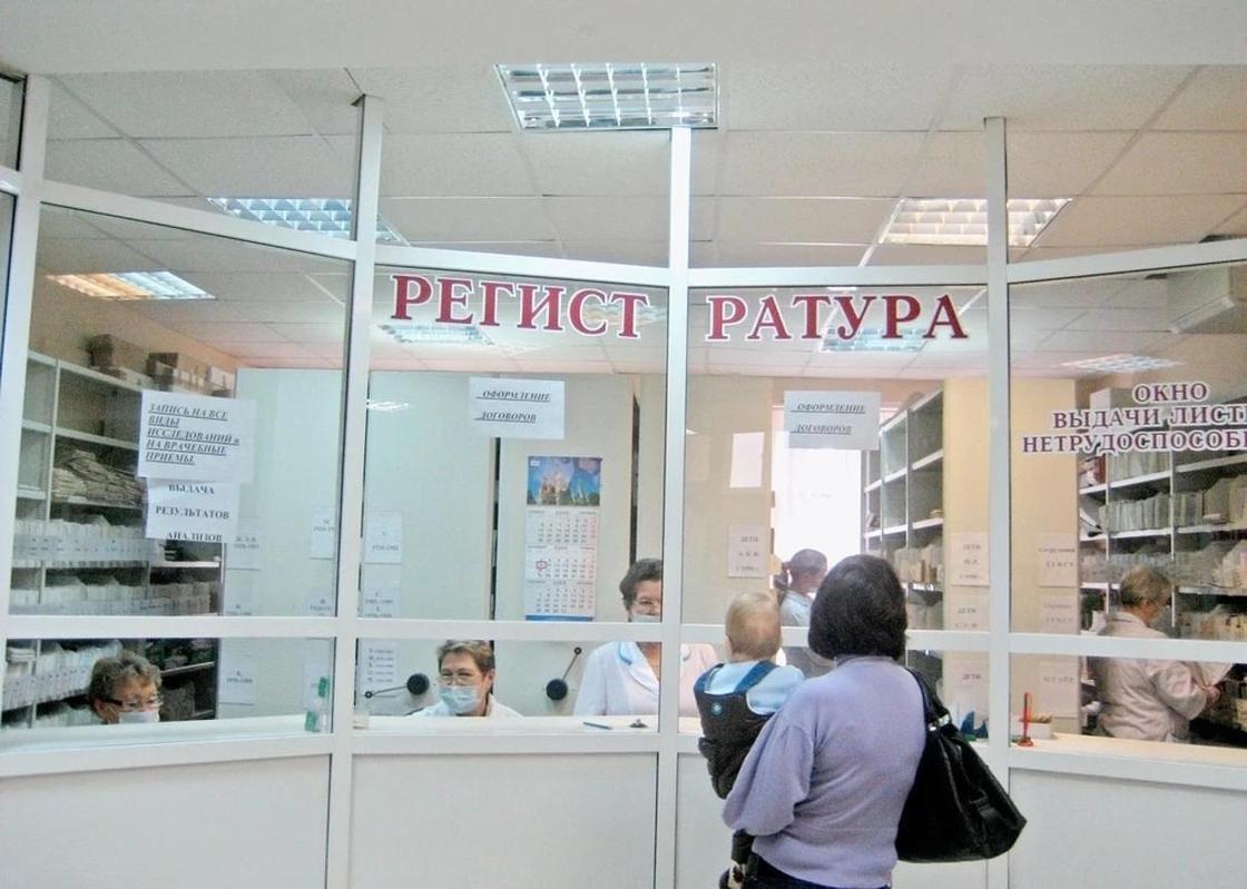 Когда вставать на учет по беременности в Казахстане