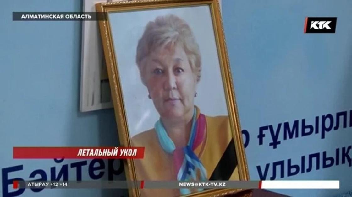Женщина скончалась в Алматинской области после капельницы, поставленной в аптеке