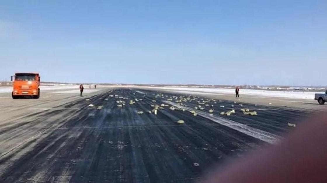 Из самолета над Якутией вывалились несколько тонн золота