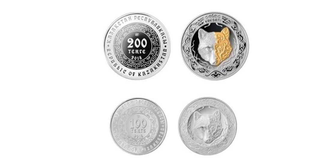 Нацбанк выпустил монеты с волком и бриллиантовой вставкой