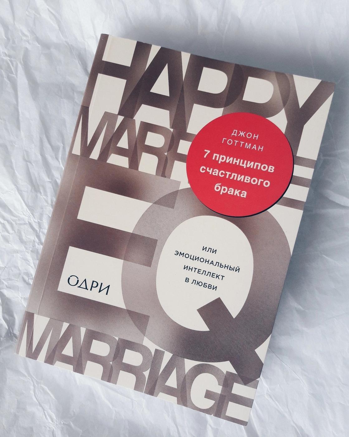 Психология любви: лучшие книги