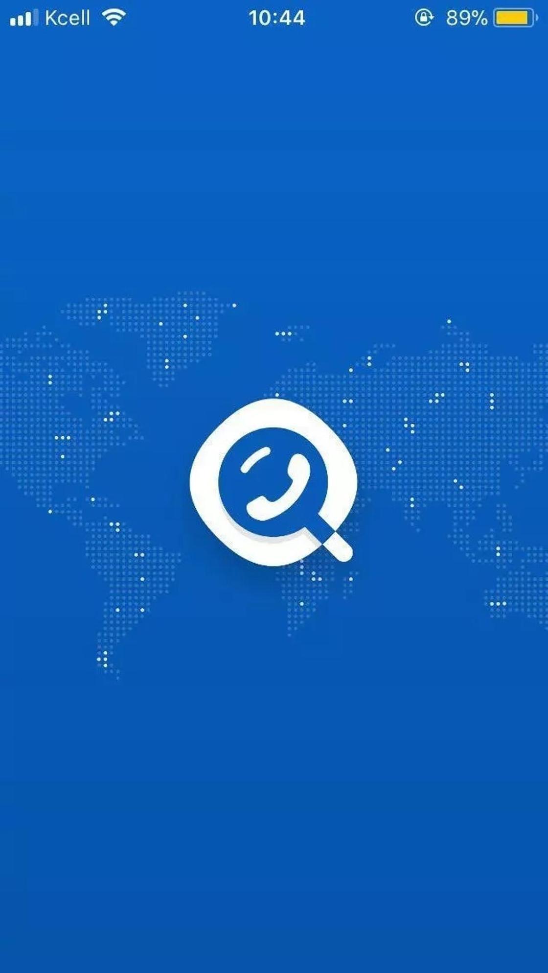 Наделавшее шуму приложение GetContact перестало работать в Казахстане