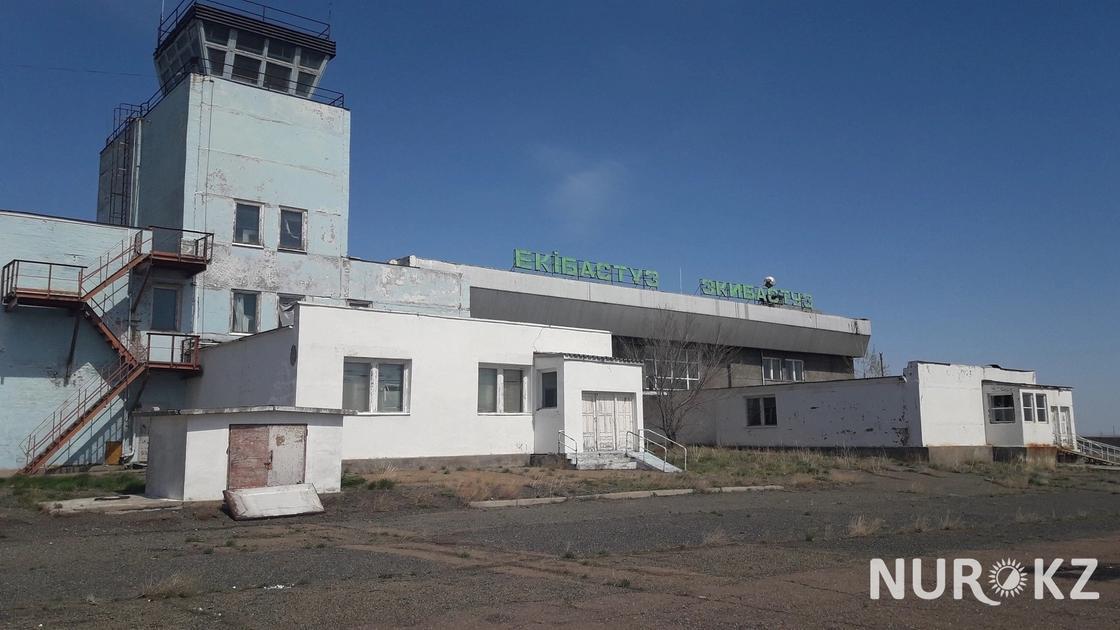 21.05 На восстановление разваленного аэропорта Экибастуза нужно более 2 миллиардов тенге (фото)