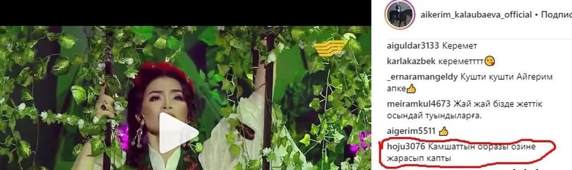 """""""Нағыз жезтырнақ"""": Кәмшат Жолдыбаева жаңа образымен тағы да шулатты"""