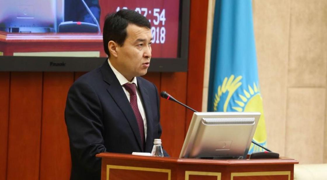 Смаилов: В Минфине не будет новогоднего корпоратива