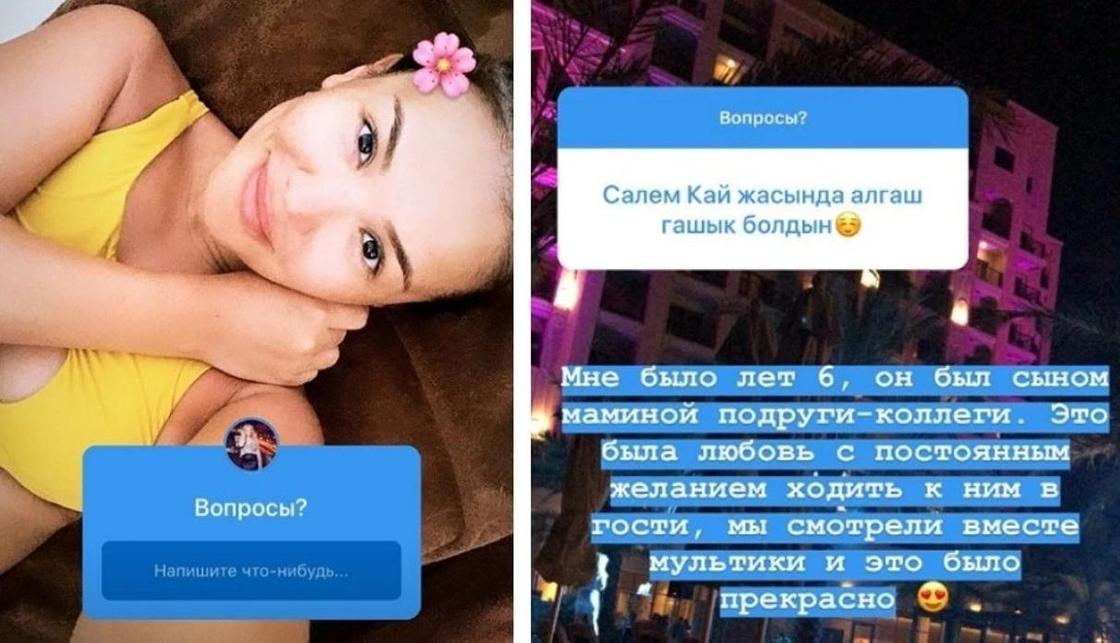 Макпал Исабекова. Скриншот: Instagram