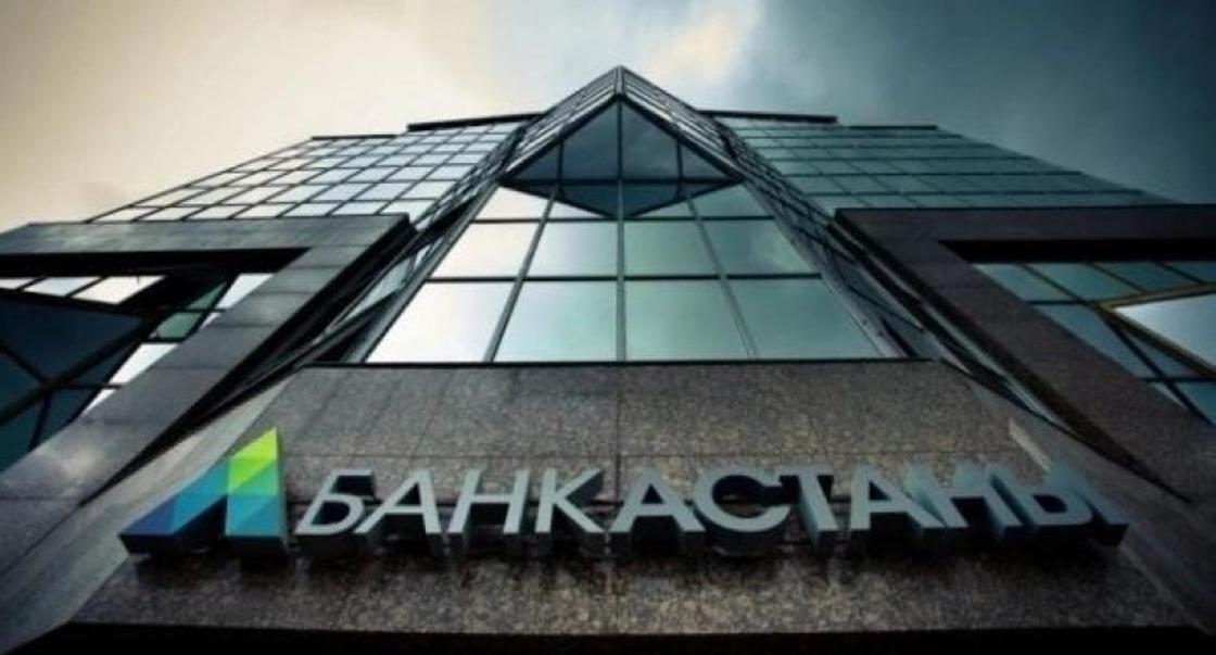 Суд принял решение о ликвидации Банк Астаны