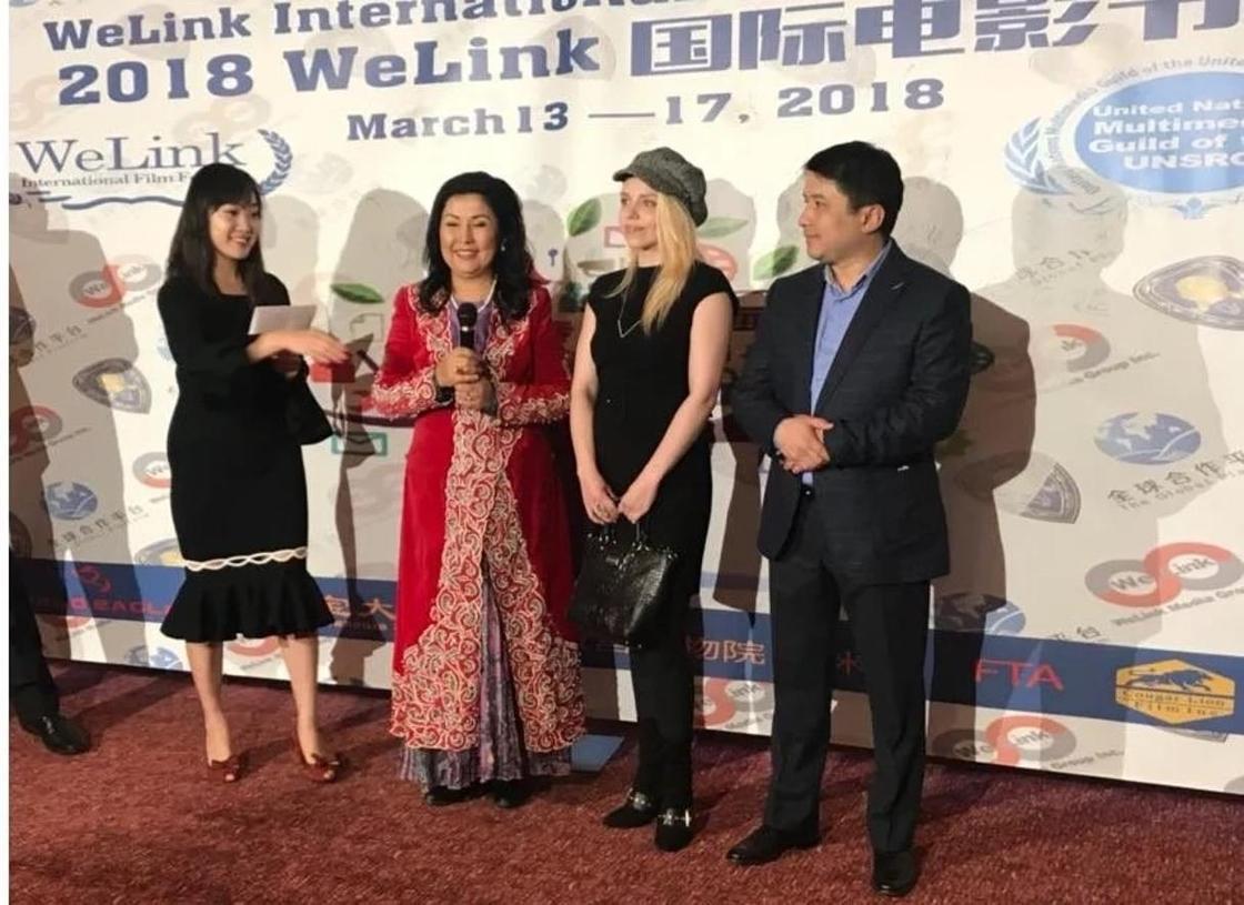 Фильм «Дорога к матери» завоевал награду «Лучший художественный фильм» в Нью-Йорке