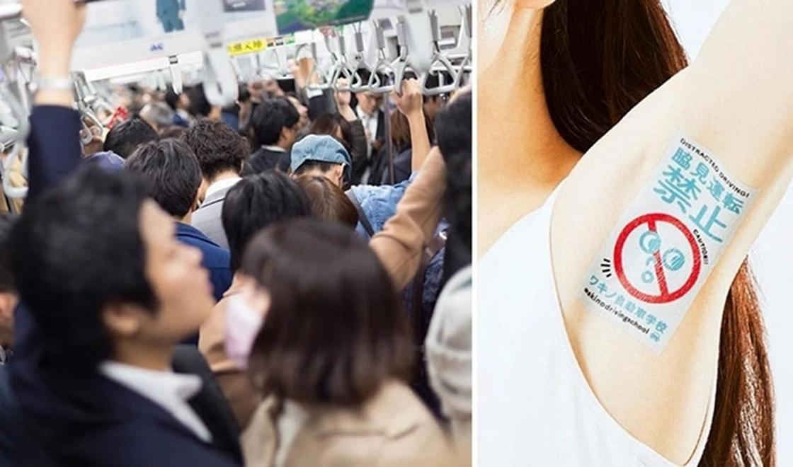 Японское рекламное агентство будет арендовать… чужие подмышки