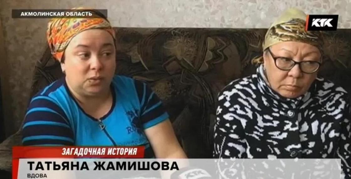 Обвинившая акима в убийстве мужа женщина рассказала подробности о его смерти