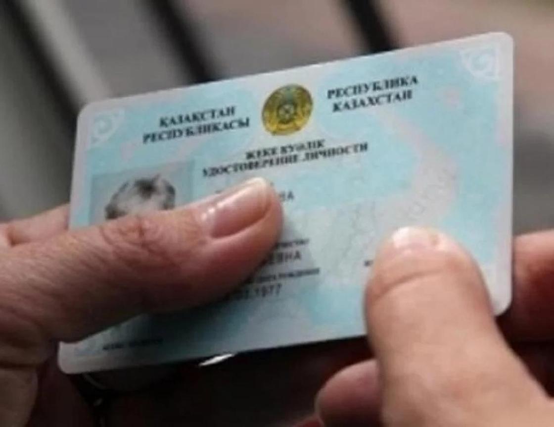 Какую силу имеет временное удостоверение личности в Казахстане