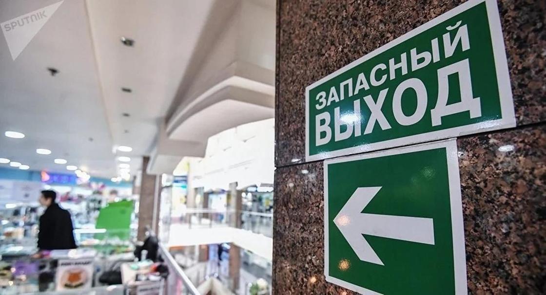 Названы небезопасные для посещения ТЦ в Алматы