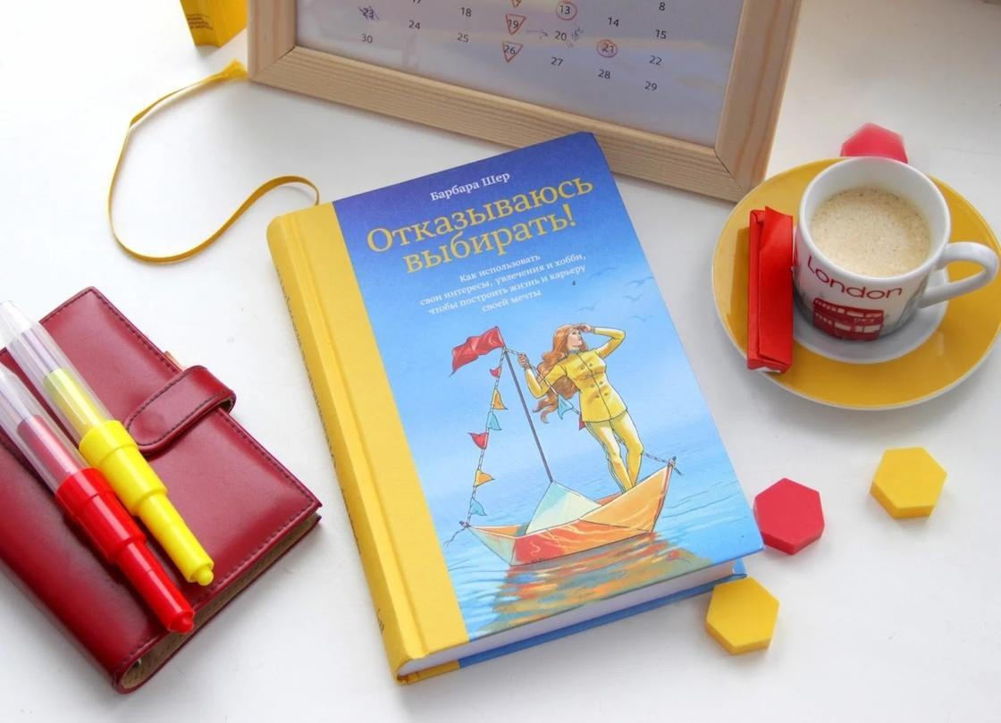 Какую книгу почитать для саморазвития
