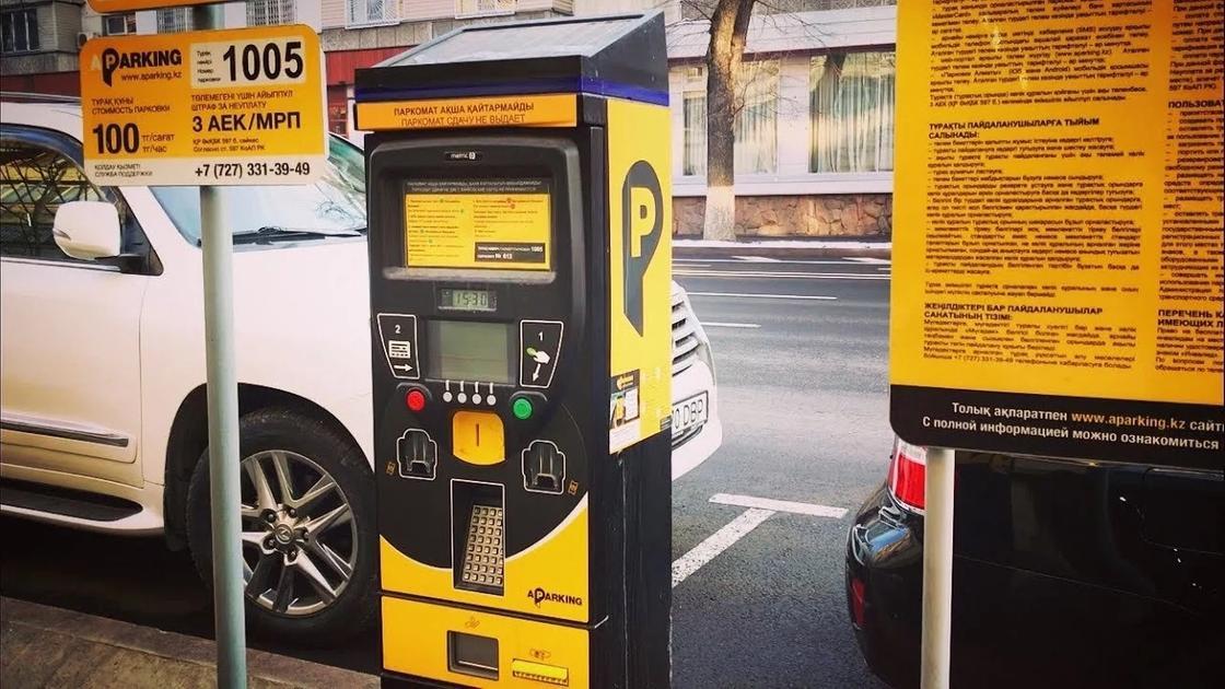 Юристы намерены доказать незаконность штрафов на платных парковках Алматы