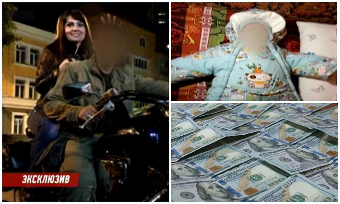 Алматинка назвала сына Люцифером: подробности истории с продажей ребенка в Москве за $20 тыс.