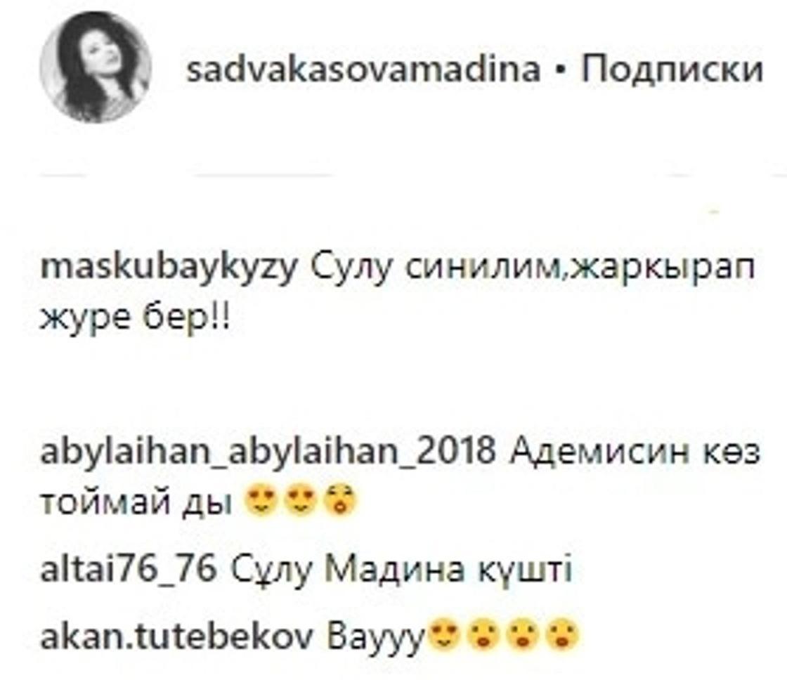 Мәдина Сәдуақасова. Фото: Instagram