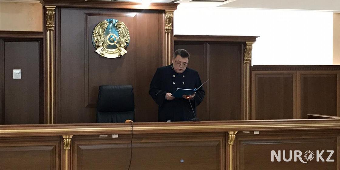 Мухтару Аблязову вынесли приговор в Таразе