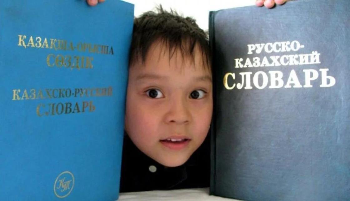 Сколько казахстанцев знают казахский язык