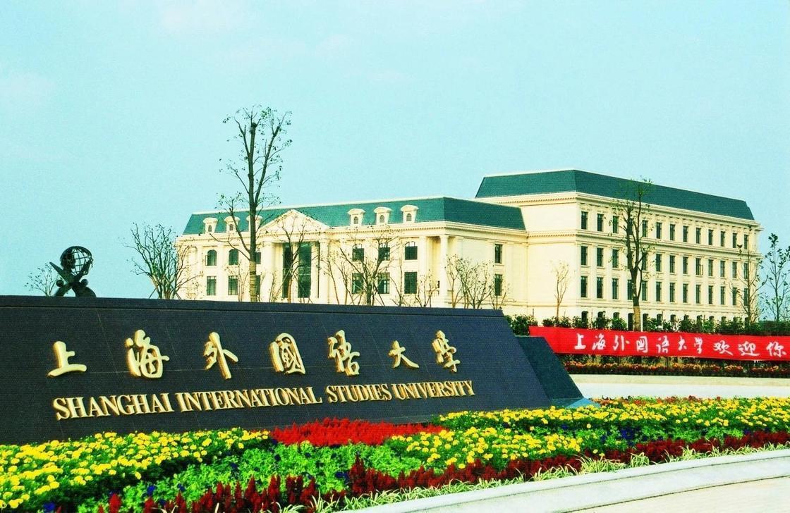 Гранты на обучение в Китае для казахстанцев