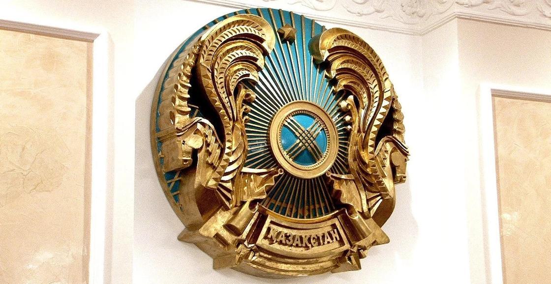 Государственный герб обновили в Казахстане