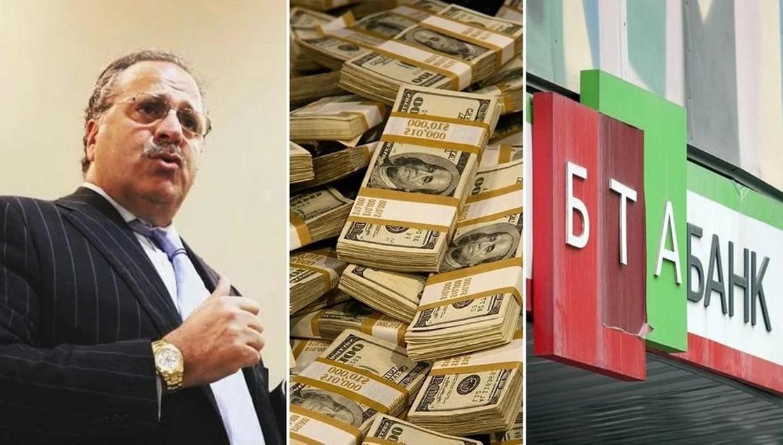 Американский олигарх вернул БТА Банку $40 млн по суду над Аблязовым и Храпуновым