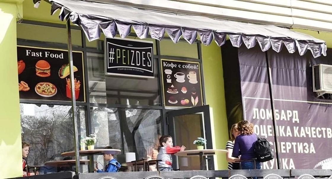 Кафе с двусмысленным названием появилось в Алматы