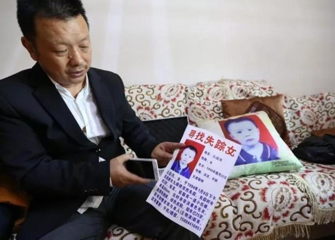 Родители нашли пропавшую дочь после 24 лет поисков