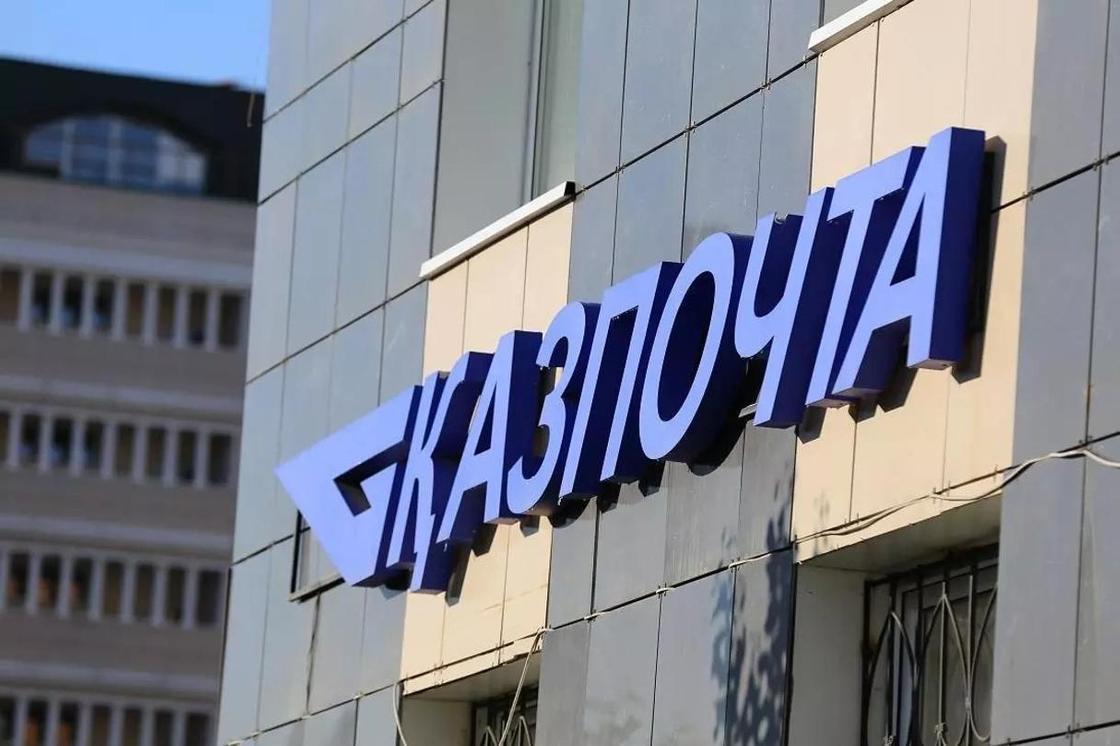 В Казахстане поменялись почтовые индексы