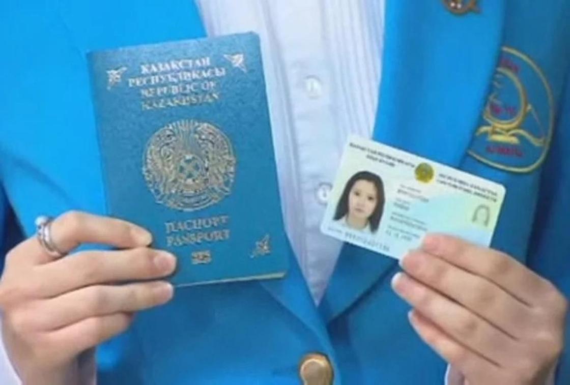 Какие документы нужны для замены удостоверения личности в Казахстане