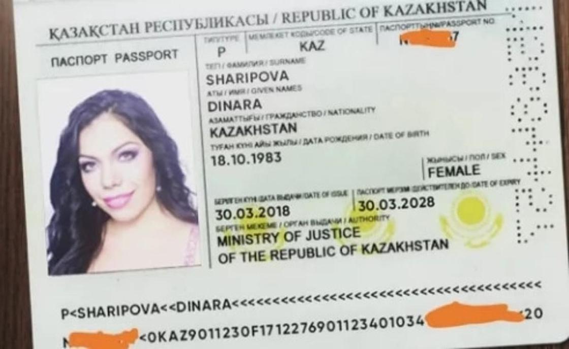 Отандық әнші Диана Шарапова өзінің аты-жөнін өзгертіп тастады. Фото: Instagram