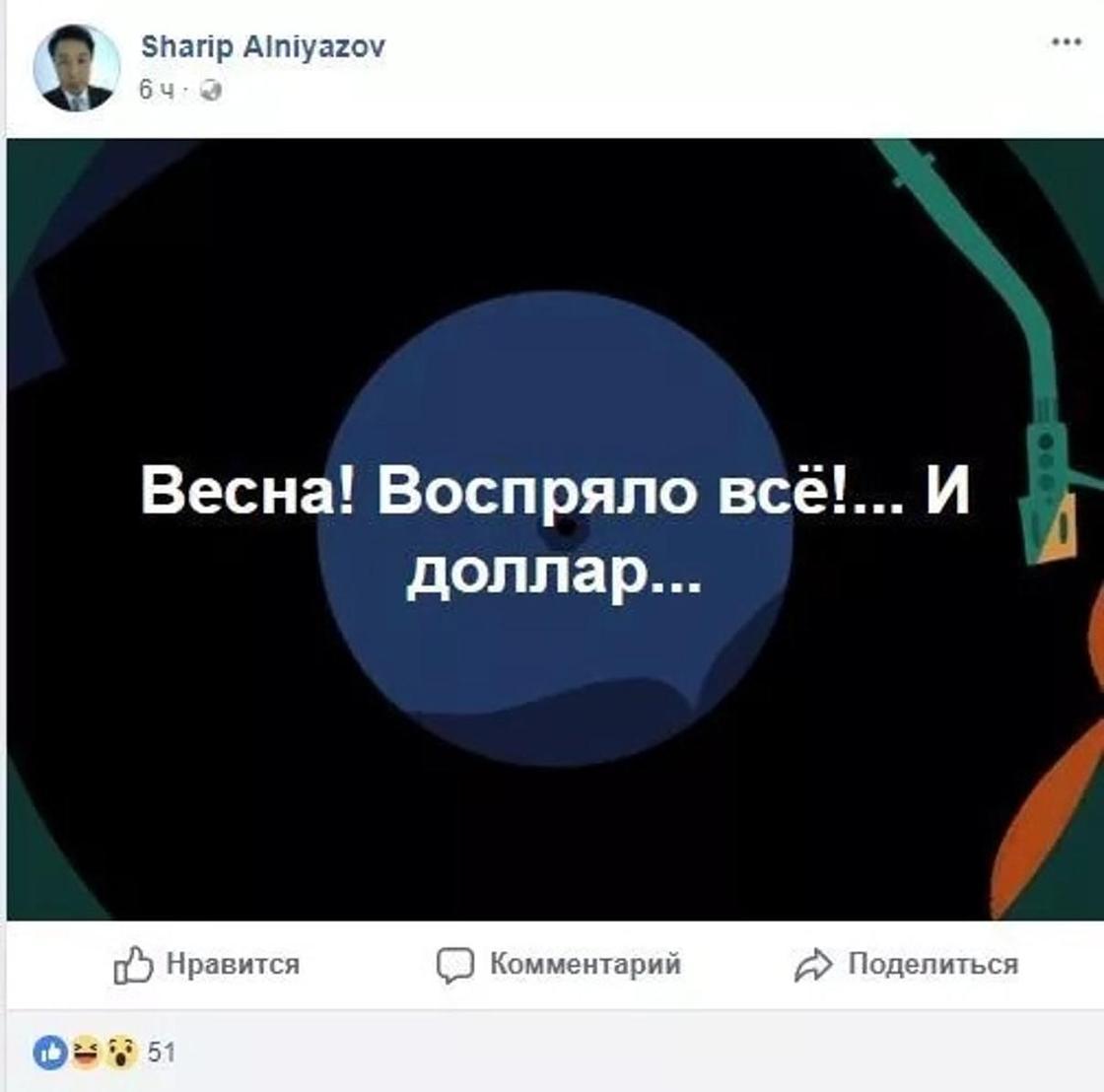 «Спасибо брату рублю»: Как казнет отреагировал на рост доллара