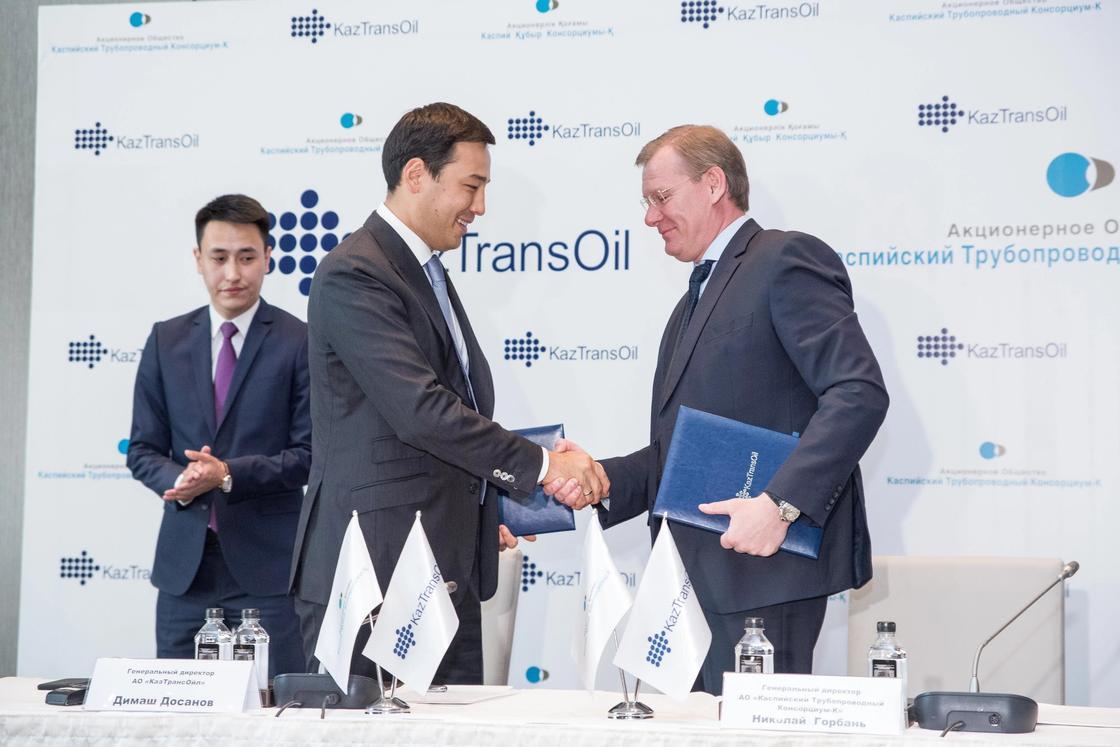 «КазТрансОйл» и КТК-К подписали пятилетний контракт по техническому обслуживанию нефтепроводов