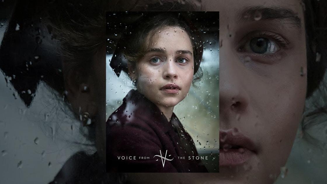 Эмилия Кларк: фильмы и сериалы