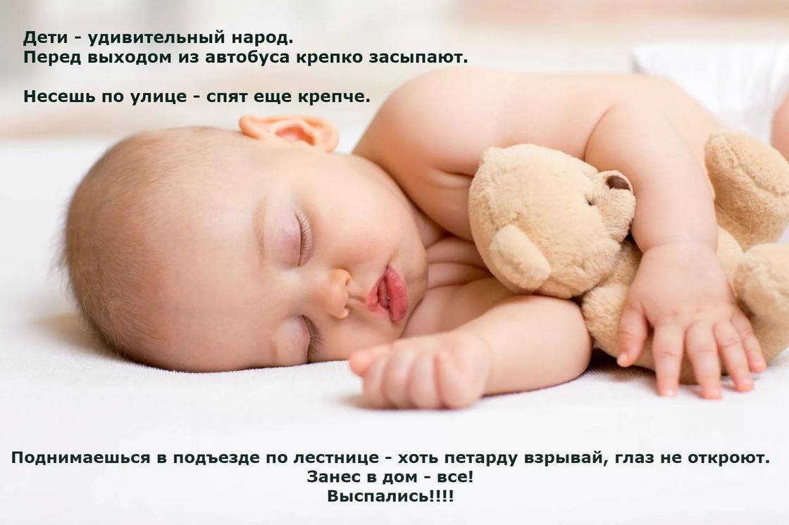 Мудрые цитаты про детей и родителей